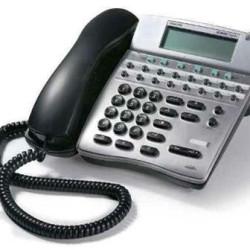 nec 16-d dtr phone